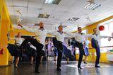 Школа Танцуй народный, фото №1