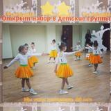Школа Ladushki dance club, фото №4